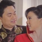 ถ่ายVDO MVแต่งงาน Wedding Cinema พิธีแต่งงานแบบจีน