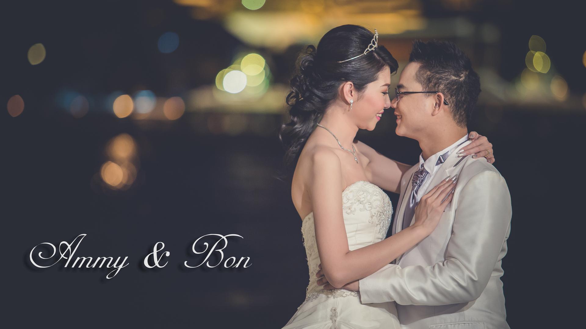 ถ่ายวีดีโอ MVแต่งงาน Wedding Cinema : Ammy & Bon  08 2255 7771